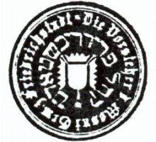 Siegel der jüdischen Gemeinde Friedrichstadt